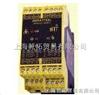 -皮尔兹有功功率监控继电器,PZE X4VP8 24VDC 4n/o