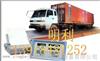 儋州电子地磅-◆厂家欢迎您来参观指导:120吨80吨60吨18米