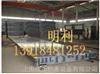 信宜电子地磅-◆厂家欢迎您来参观指导:120吨80吨60吨18米