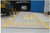 连州电子地磅-◆厂家欢迎您来参观指导:120吨80吨60吨18米