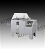 KW-ST-60盐雾腐蚀试验箱,金属盐雾测试箱