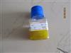 大鼠血漿,大鼠血漿價格,大鼠血漿廠家