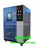 QL-150臭氧试验箱_臭氧老化试验箱生产厂家