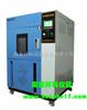 SN-500太阳光辐射试验箱_氙灯耐气候试验箱