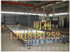 固原电子地磅-◆厂家欢迎您来参观指导:120吨80吨60吨18米