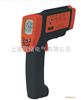 AR842红外线测温仪AR842红外线测温仪