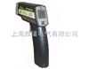AR892系列非接触式红外线测温仪