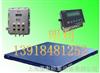 2吨地磅:2T电子地磅-◆1吨/3吨/5吨/10吨地磅厂家/价格