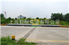 SCS杨浦区数字式汽车衡固定式