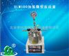 SLM100加氢微型反应釜