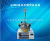 SLM50蓝宝石微型反应釜