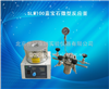 SLM100蓝宝石微型反应釜