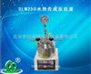 SLM250水热合成反应釜