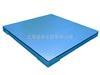 SCS物流电子磅秤价格,5吨承重物流电子磅