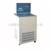 DC-1010低温恒温水槽