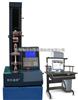 QJ210包装缝合强度检测仪