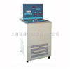DC-1020实验室低温恒温水槽