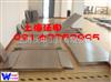 SCS1*1米不锈钢电子地磅,1.2*1.2米不锈钢电子地磅