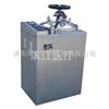 LS-B75L-III立式蒸汽灭菌器LS-B75L-III/压力灭菌器