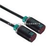 倍加福P+F对射型光电传感器