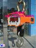OCS直显电子吊秤,3吨无线电子吊秤