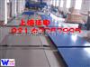 SCS单层电子地磅,SCS型电子地磅生产厂家