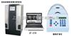 ZF-278全自动凝胶成像分析系统