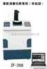 ZF-208ZF-208半自动凝胶成像分析系统