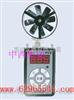 M343672矿用电子翼轮式风速表报价