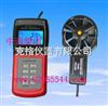 M351101多功能风速表,数字式风速仪报价