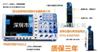 SDS7102, OWON示波器,数字示波器包邮 100%正品 SDS7102 厦门利利普示波器