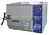 TM-XA24D全自动蒸汽灭菌器TM-XA24D/台式快速灭菌器