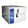 TM-XD50DTM-XD50D快速台式蒸汽灭菌器