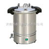 DSX-280A压力蒸汽灭菌器/DSX-280A蒸汽灭菌器(电热型)