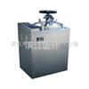 LS-B35L高压蒸汽灭菌器/LS-B35L立式蒸汽灭菌器
