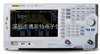 DSA815现货供应普源DSA815频谱分析仪