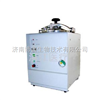 YX-280-I台式蒸汽灭菌器/YX-280-I台式高压灭菌器