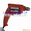 M401304手持式电钻报价