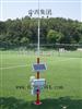 M312561小型气象站(气温,气湿,雨量,)报价