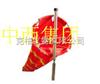 M309542高强度风向袋报价