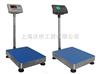 TCS快递电子平台秤,TCS-150平台电子秤