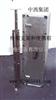 M302728小型气象站(温度,湿度,雨量,风速)报价