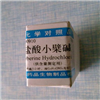 左旋紫草素对照品≥95%