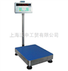 TCS热敏打印台秤,打印型平台电子磅秤