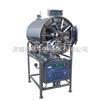 WS-150YDC卧式圆形高压蒸汽灭菌器