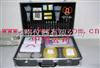 M401860餐饮具采样箱,食品中有毒有害物质采样箱,食品类病菌采样箱,食品类病菌取样箱(标准配置+培养箱)