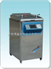 YM75CM立式灭菌器/不锈钢高压蒸汽灭菌器