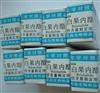 N-苯基-1-(2-苯乙基)哌啶-4-胺(枸橼酸芬太尼杂质)
