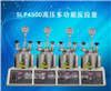 SLP4500高压多功能反应釜