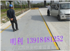 YH-SCS-上虞地磅-◆厂家直接供货【鹰品质★衡天下】100吨价格